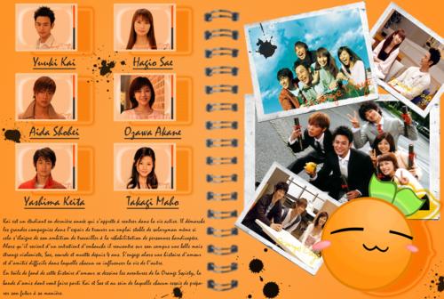 1176490490_Orange Days-1